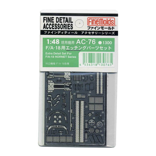 Fine Molds AC-76 Fine Detail Accessories Series Extra Detail Etching Set for F/A-18 HORNET Series 1/48 Scale