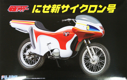 Fujimi 141572 New CyclOne Motorcycle for Shocker Rider (from Kamen Masked Rider) 1/12 Scale Kit