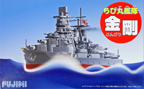 Fujimi TKSP2 Chibi-maru Kantai Fleet Battle Ship Kongo Deluxe w/Photo Etched Parts non-Scale Kit