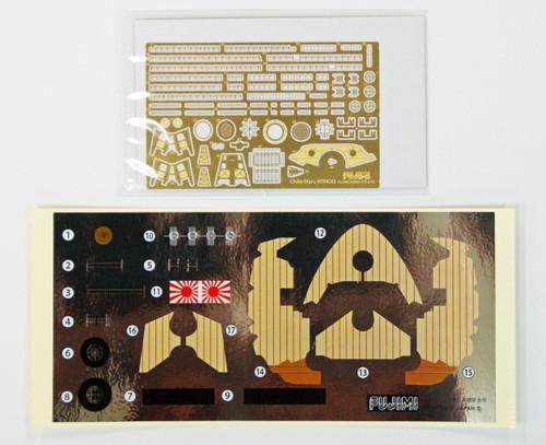 Fujimi TKSP2 Chibi-maru Kantai Fleet Battle Ship Kongo Deluxe w/Photo Etched Parts non-Scale Kit