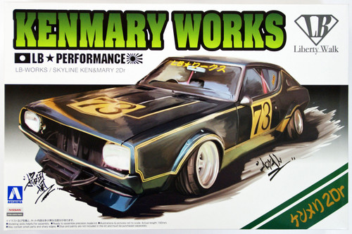 Aoshima 09819 LB-Works Nissan Skyline Kenmary Works 2Dr 1/24 Scale Kit