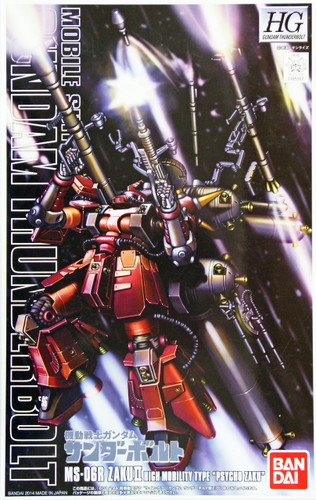 Bandai HG Thunderbolt MS-06R ZAKU II Psycho Zaku 1/144 Scale Kit