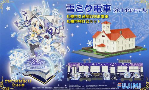 Fujimi 910130 Snow Miku 2014 Sapporo Railway Type 3300 1/150 Scale Kit
