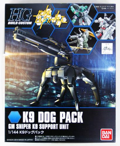 Bandai HG Build Custom 009 DOG PACK 1/144 Scale Kit
