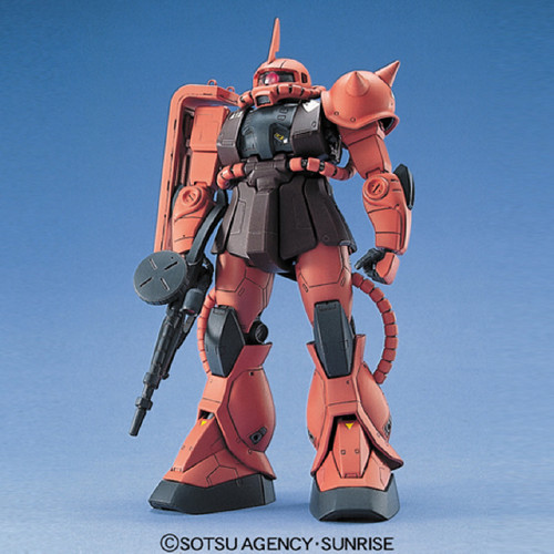 Bandai MG 482903 GUNDAM MS-06S Zaku II 1/100 scale kit