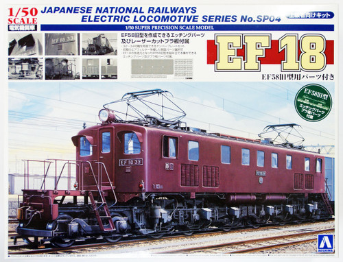 Aoshima 09482 JNR Electric Locomotive Type EF18 1/50 Scale plastic model Kit