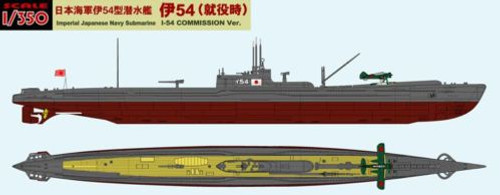 Pit-Road Skywave WB-11 IJN Japanese Submarine I-54 (Commission) 1/350 Scale Kit