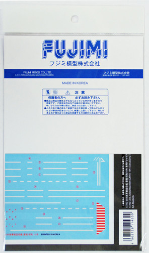 Fujimi 1/700 Gup92 Decal Dry Transfer (IJN Aircraft Carrier Soryu 1941) 1/700 Scale