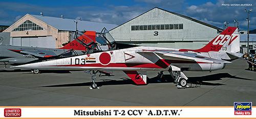 Hasegawa 02105 Mitsubishi T-2 CCV A.D.T.W. 1/72 Scale Kit