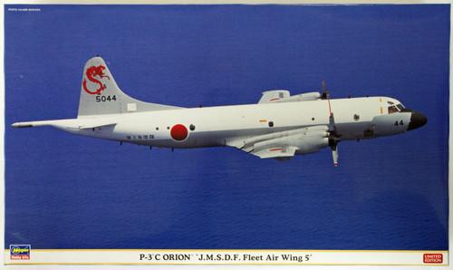 Hasegawa 02109 P-3C Orion JMSDF Fleet Air Wing 5 1/72 Scale Kit