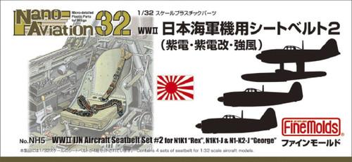 Fine Molds NH5 WW2 IJN Aircraft Seatbelt Set #2 1/32 Scale Kit