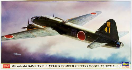Hasegawa 02112 Mitsubishi G4M2 Type 1 Attack Bomber (BETTY) Model 22 Ryu Unit 1/72 Scale Kit