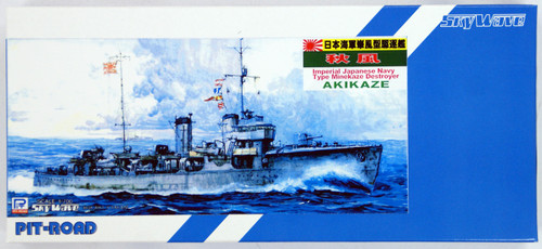 Pit-Road Skywave SPW-04 IJN Destroyer Akikaze 1/700 Scale Kit