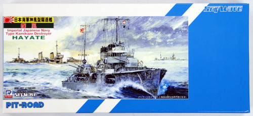 Pit-Road Skywave SPW-06 IJN Destroyer Hayate 1/700 Scale Kit