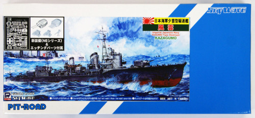 Pit-Road Skywave SPW-13 IJN Destroyer Kazagumo 1/700 Scale Kit