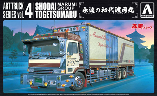 Aoshima 09864 Marumi Group Shodai Togetsumaru 1/32 Scale Kit