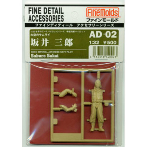 Fine Molds AD2 WW2 Imperial Japanese Navy Pilot Saburo Sakai 1/32 Scale Kit