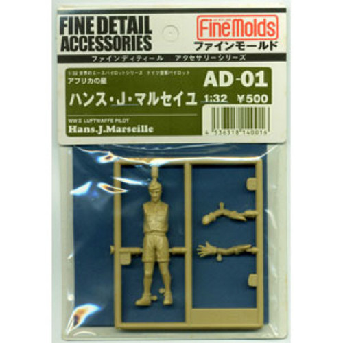 Fine Molds AD1 WW2 Luftwaffe Pilot Hans. J. Marseille 1/32 Scale Kit