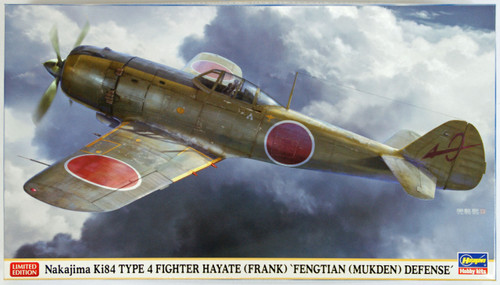 Hasegawa 07386 Nakajima Ki84 Type 4 Fighter Hayate (Frank) Fengtian (Mukden) Defense 1/48 Scale Kit