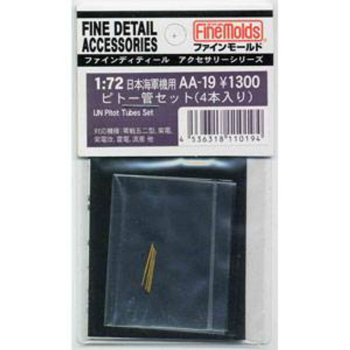 Fine Molds AA19 IJN Pitot Tube Set 1/72 Scale Kit