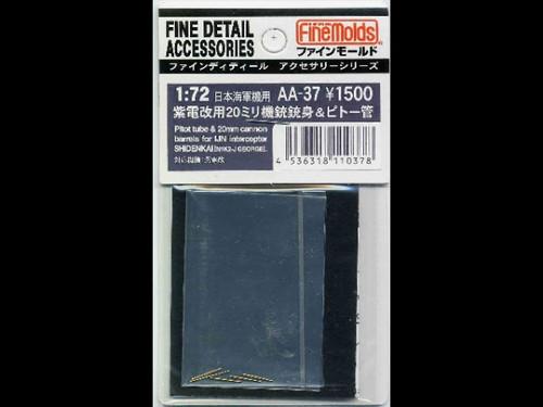 Fine Molds AA37 Pitot tube 20mm cunnon barrels for IJN Shidenkai 1/72 Scale Kit