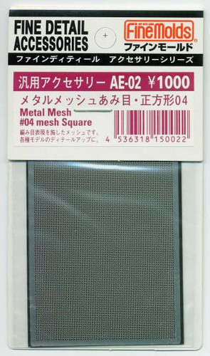 Fine Molds AE02 Metal Mesh #04 mesh Square Fine Detail Accessories Series