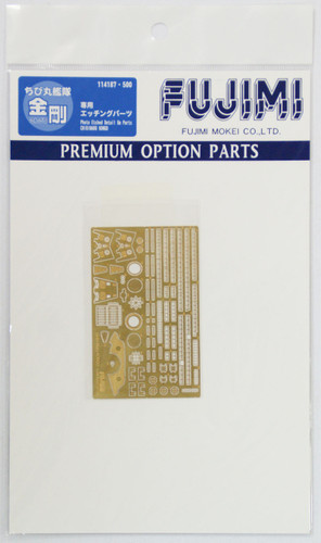Fujimi 114187 Photo Etched Parts for Chibi-maru Kantai Fleet Battle Ship Kongo