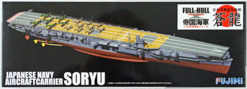 Fujimi FH-24 IJN Japanese Navy Aircraftcarrier Soryu (Full Hull) 1/700 Scale Kit