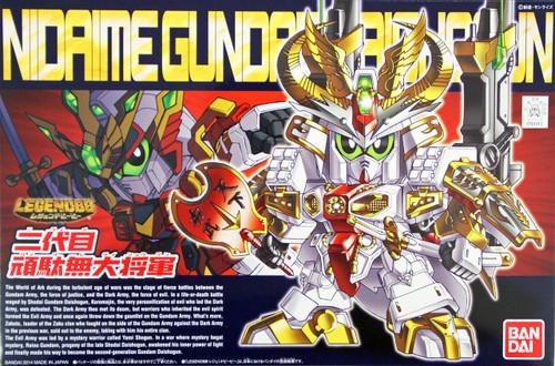 Bandai SD BB 395 Gundam Second Generation Imperator Musha Gundam Plastic Model Kit