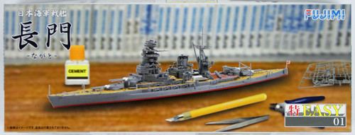 Fujimi TOKU-Easy 01 IJN BattleShip Nagato 1/700 Scale Kit