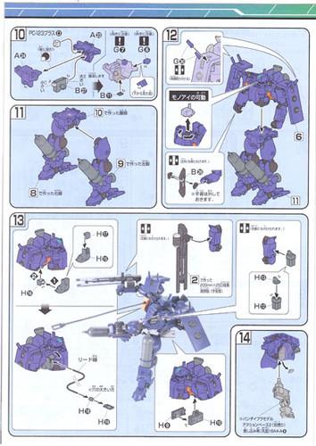 Bandai HG OO 16 Gundam TIERAN Space Commander 1/144 Scale Kit