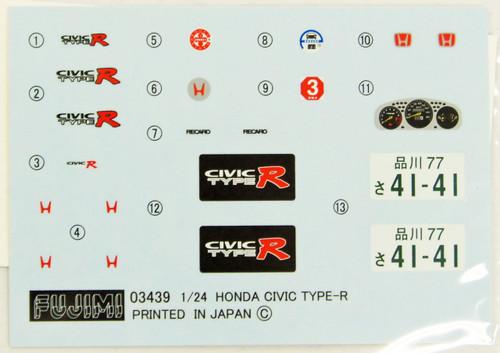 Fujimi TOHGE-11 Honda Civic Type R 1/24 Scale Kit