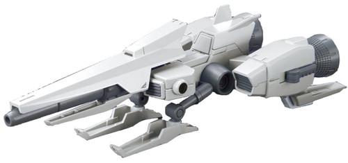 Bandai HG Build Custom 017 MEGA RIDE LAUNCHER 1/144 Scale Kit