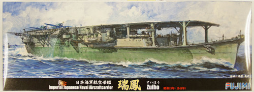 Fujimi TOKU-87 IJN Japanese Naval Aircraftcarrier Zuiho 1944 1/700 Scale Kit