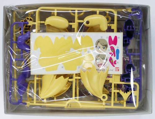 Bandai Yo-Kai Watch 04 Kyuubi Plastic Model Kit
