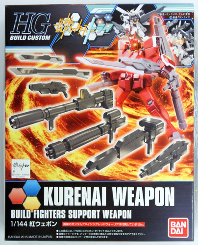 Bandai HG Build Custom 018 KURENAI WEAPON 1/144 Scale Kit