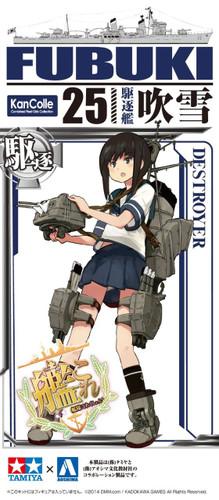 Aoshima 84243 Kantai Collection 25 Destroyer FUBUKI 1/700 Scale Kit