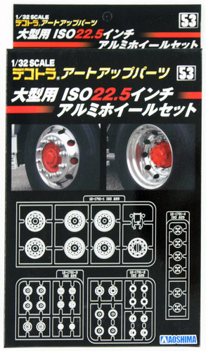 Aoshima 04920 Art Up Parts No. 53 22.5 inch Aluminum Wheel & Tire Set 1/32 Scale Kit