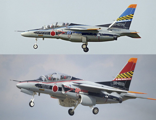 Hasegawa 02138 Kawasaki T-4 JASDF 60th Anniversary 2 plane 1/72 Scale Kit