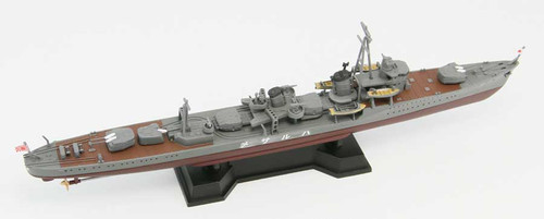 Pit-Road Skywave SPW-32 IJN Destroyer Harusame 1/700 Scale Kit