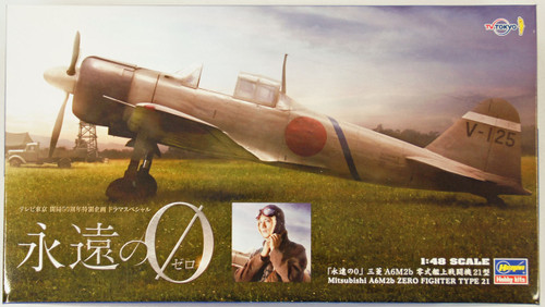 Hasegawa SP325 Mitsubishi A6M2b Zero Fighter Type 21 The Eternal Zero 1/48 Scale Kit