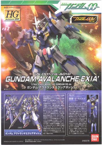 Bandai HG OO 64 Gundam AVALANCHE EXIA' DASH 1/144 Scale Kit