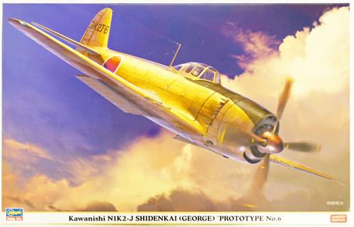 Hasegawa 08239 Kawanishi N1K2-J Shidenkai (GEORGE) Prototype No. 6 1/32 Scale Kit
