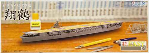 Fujimi TOKU-Easy 04 IJN Aircraft Carrier Shokaku 1/700 Scale Kit