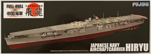 Fujimi FHSP-14 IJN Aircraftcarrier Hiryu DX Full Hull Model 1/700 Scale Kit