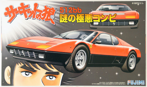 Fujimi CW11 Circuit Wolf Ferrari 512bb 1/24 Scale Kit