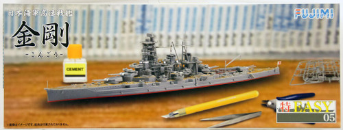 Fujimi TOKU-Easy 05 IJN Japanese Navy BattleShip Kongo 1/700 Scale Kit