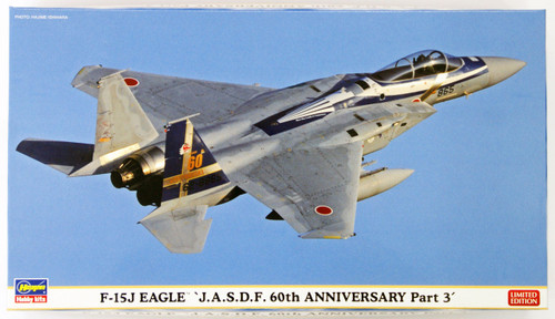 Hasegawa 02145 F-15J Eagle J.A.S.D.F 60th Anniversary Part 3 1/72 Scale Kit