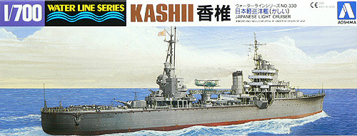 Aoshima Waterline 45336 IJN Japanese Light Cruiser KASHII 1/700 Scale Kit