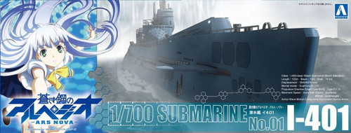 Aoshima 09291 ARPEGGIO OF BLUE STEEL Series #01 Submarine I-401 1/700 Scale Kit
